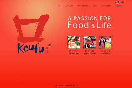 Koufu Pte Ltd 01 Thumb